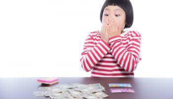 貯金が出来ない。貯金ができるようになる3つ方法